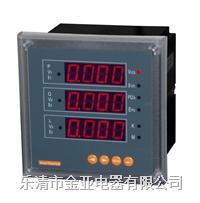 E系列80方形多功能电力仪表 PD194E-3S系列