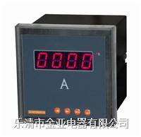 S系列数字式测控仪表  S系列单相电压电流表