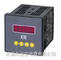 S系列数字式测控仪表  S系列功率表(单/三相)