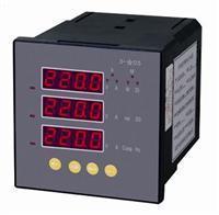 EV100系列多功能网络、数字电力仪表
