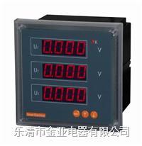 CD194U-2X4/9X4数码显示电流表