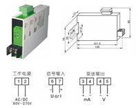 JD194-BS5I 电量变送器