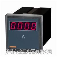 YD8410 单交流电流智能数显表 YD8410