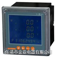三电流多功能数显表 YD931AY