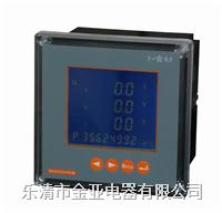 乐清金亚电器供应PMC-530A 多功能网络仪表 精度高 价格优 质量有保证 PMC-530A