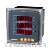 供应数显电流表 LED数显三相电流表 数显电流表厂家价格 PMC-53I