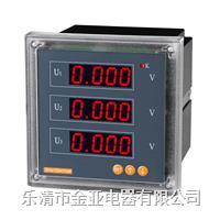 数显仪表PMC-53V智能电压表 使用说明书 PMC-53V
