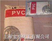 PVC聚氯乙稀