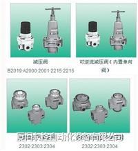 2304-16C-R系列過濾減壓閥總代理 2304-16C-R