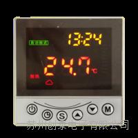 热泵热水器控制器 SY830