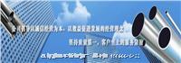 江蘇戴南不銹鋼廠供應流體輸送用無縫圓管 6*1-426*25、20*20*2-300*300*10、20*30*2-200*400*10