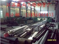 兴化戴南不锈钢钢管厂供应50*50不锈钢方管