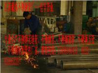 江苏钢材厂生产不锈钢无缝管 圆管:6*1-426*25,方管:20*20*2-300*300*10,矩形管:20*30*2-20