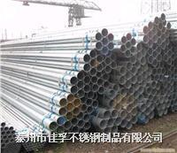 泰州戴南不锈钢管件厂家供应无缝钢管 圆管:6*1-426*25,方管:20*20*2-300*300*10,矩形管:20*30*2-20