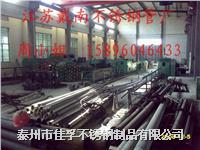 戴南佳孚不锈钢生产的不锈钢管销往上海和北京 圆管:6*1-426*25,方管:20*20*2-300*300*10,矩形管:20*30*2-20