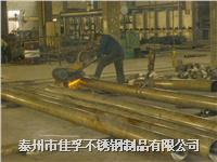 江苏戴南钢管厂家为您定做各种非标的无缝不锈钢钢管 江苏不锈钢钢管厂