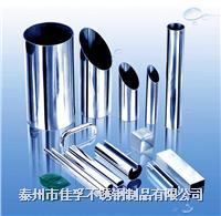 戴南不锈钢管--304钢管 戴南不锈钢管厂