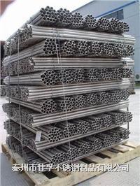 江苏戴南不锈钢企业生产提供戴南不锈钢管 规格有圆管:6*1-426*25,方管:20*20*2-300*300*10,矩形管:20*30*2