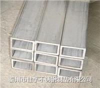 江苏不锈钢加工生产厂供应无缝钢管 规格有圆管:6*1-426*25,方管:20*20*2-300*300*10,矩形管:20*30*2