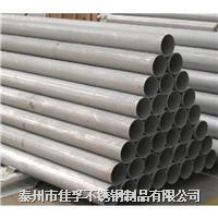 戴南无缝管厂供应DN50/80/150的不锈钢无缝管 DN50/80/150无缝管
