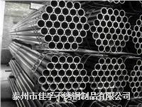 江苏不锈钢无缝钢管厂生产42*2和57*3.5的316L冷轧钢管 42*2   57*3.5