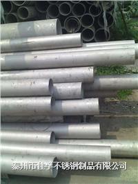 戴南不锈钢无缝管厂供应圆管2520不锈钢钢管规格是40*5 40*5