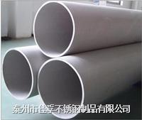 江苏不锈钢公司生产供应外径51壁厚3的冷轧无缝管 圆管