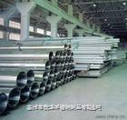 戴南不锈钢生产供应外径131壁厚12无缝200不锈钢管 131*12