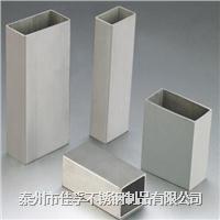 江苏戴南不锈钢有304圆管和方管矩形管  戴南316L无缝钢管