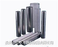 江苏泰州不锈钢管生产厂家—无缝圆管规格 主要生产的规格型号有圆管:6*1-426*25,方管:20*20*2-300*300*10,矩形管: