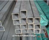 江苏200(1个镍)不锈钢方管 江苏200(1个镍)不锈钢方管