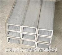 江苏戴南不锈钢企业生产供应321(1Cr18Ni9Ti)无缝钢管 泰州佳孚321无缝管