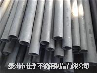 江蘇泰州佳孚生產橋梁欄桿用無縫圓管 主要生產的規格型號有圓管:6*1-426*25,方管:20*20*2-300*300*10,矩形管: