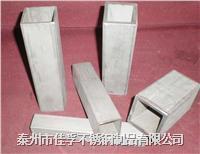 江蘇戴南不銹鋼廠供應316L無縫矩形管R角尖直線度好 40*80*2.5