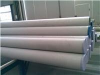 戴南不銹鋼無縫管廠內部管道用冷拔不銹鋼管 133*3 ||159*3