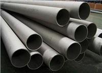 江苏戴南不锈钢管厂供应外径120壁厚8圆管 120*8