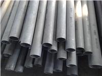 江苏不锈钢钢管厂供应不锈钢无缝钢管 φ159*3