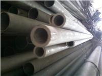 戴南不锈钢厚壁管—外径152*壁厚8 外径152,壁厚8