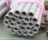 戴南钢铁生产企业供应化工工程用不锈钢无缝管 108*3、133*3、159*4