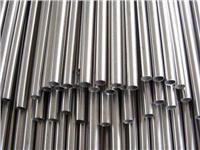 我厂生产的光亮面不锈钢无缝管应用于北京天安门工程项目 20*20*2