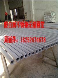 循环冷却水管道改造用无缝304不锈钢管 159*5