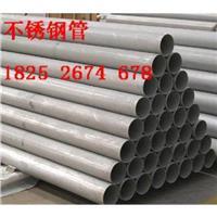 兴化戴南304不锈钢管厂家佳孚管业 外径45*壁厚3.5
