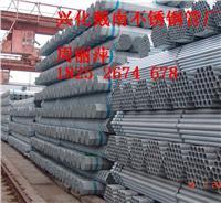 地暖用小口径薄壁304不锈钢管 外径16*壁厚0.8