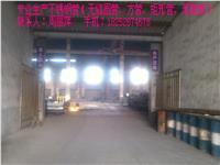 戴南钢厂泰州市佳孚不锈钢制品有限公司 外径22*壁厚4