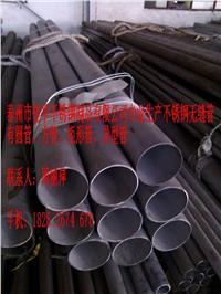 空调过滤水用不锈钢无缝圆管 外径159*壁厚4