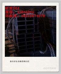 江苏生产不锈钢无缝方矩管 120*60*6