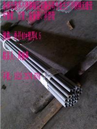 戴南生产机械用8米定尺用无缝不锈钢管 外径14*壁厚2毫米