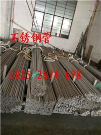 戴南不锈钢制品厂生产供应车床车件用不锈钢无缝钢管 外径133*壁厚4
