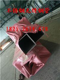 戴南不锈钢制品厂生产轨道用无缝不锈钢方管 横截面边长140*140*6