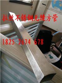 兴化不锈钢方管用于制作门架 150*150*5